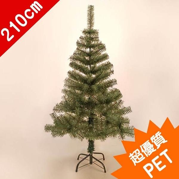 Z0368_7尺聖誕樹_#聖誕派對佈置氣球窗貼壁貼彩條拉旗掛飾吊飾