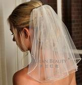 韓式新娘短款頭紗結婚頭飾珍珠頭紗帶發梳【南風小舖】