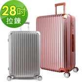 【MR.BOX】艾夏-28吋PC+ABS拉鏈行李箱/旅行箱(多色可選)黑色