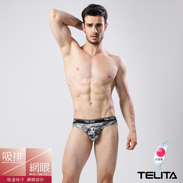 男內褲【TELITA】吸溼涼爽迷彩網眼運動三角褲 銀灰