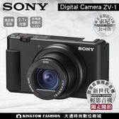 超值組合SONY Digital camera ZV-1+ ECM-XYST1M 麥克風 公司貨 【24H快速出貨】