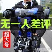 感應遙控變形汽車金剛機器人遙控車充電動男孩賽車兒童玩具車禮物 NMS名購居家
