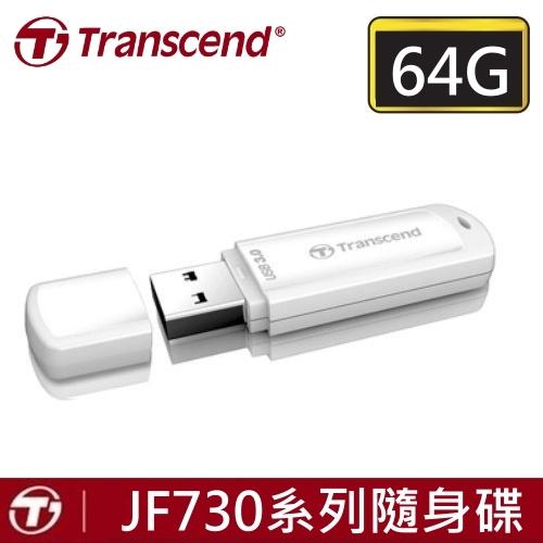 【免運費+贈SD收納盒】創見 USB隨身碟 JetFlash 730 64GB 極速 USB3.1 Gen1 64GB USB隨身碟 X1P