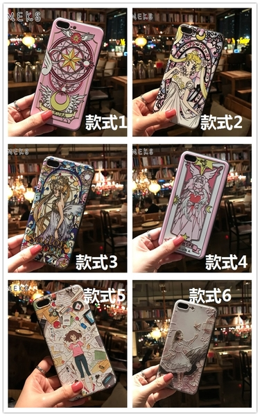 蘋果X/Xs 卡通美少女手機殼7/8 個性創意手機殼IPhone XR時尚手機套6/6s蘋果Xs Max簡約可愛保護套