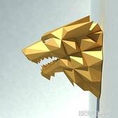 墻飾創意家居壁飾3D紙模幾何掛壁DIY手工INS簡約北歐動物狼頭霸氣禮物