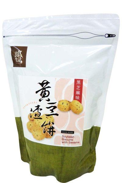 【良食生活】 黃豆渣餅 (黑芝麻)