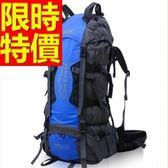 登山背包-個性出遊輕巧雙肩包3色57w14【時尚巴黎】