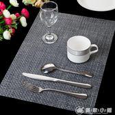 4張精品加厚西餐墊餐布歐式PVC隔熱墊餐桌墊盤墊碗墊水洗   優家小鋪