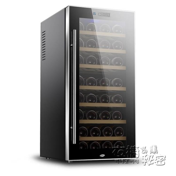 SOENCHIY/雙爵 JC-78SW 紅酒櫃恒溫酒櫃家用小冰箱冷藏茶葉櫃冰吧 衣櫥秘密