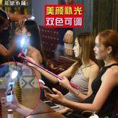 自拍桿  拍照神器補光燈通用型蘋果7iPhone8x手機藍牙遙控三腳架殼自牌排支架迷你加長款