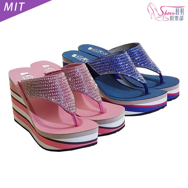 拖鞋.MIT貼鑽華麗風夾腳厚底楔型拖鞋.藍/粉【鞋鞋俱樂部】【052-688】