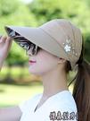 帽子女夏天休閒百搭出游防紫外線韓版夏季可折疊防曬太陽帽遮陽帽 傑森型男館