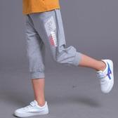男童褲子夏裝薄款2020新款中大童運動休閒褲夏季中褲兒童七分褲潮 滿天星