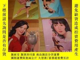 二手書博民逛書店年曆片---罕見1982-女子體育4枚全-- 水 乒乒 體操.排