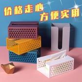 面紙盒抽紙盒家用餐巾紙盒掛壁式紙抽盒紙巾收納盒【匯美優品】