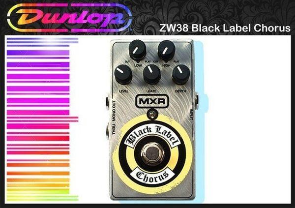 【小麥老師 樂器館】Dunlop MXR ZW38 Black Label Chorus 和聲 單顆 效果器