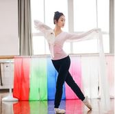 演出服兒童驚鴻舞甩袖成人藏族舞蹈服古典舞演出服練功水袖舞服裝上衣女 歐美韓