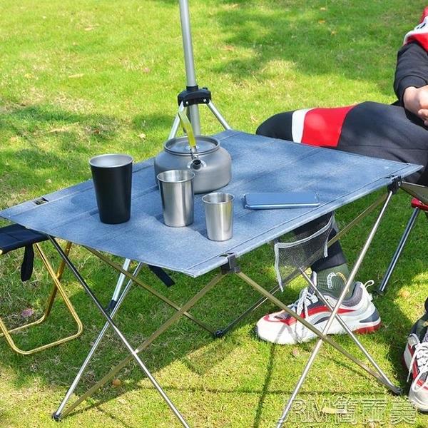 戶外超輕鋁合金摺疊桌便攜式野營燒烤休閒布桌自駕垂釣沙灘野餐桌 JRM簡而美YJT