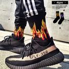 襪子  高統火焰襪 燒一波 長襪 高筒襪 火焰 穿搭 搭配 襪子【KP809】