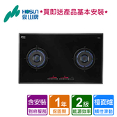豪山_微晶玻璃檯面爐-觸控滑動式EG-2385(含安裝)液化