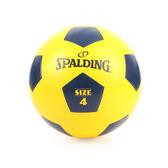 SPALDING Team 足球 (4號球 訓練 斯伯丁 免運 ≡排汗專家≡