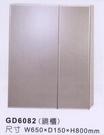 【麗室衛浴】 鏡櫃100%發泡板生產 W650*D150*H800mm (D-600-1)