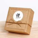 創意小號禮品盒正方形花茶果茶禮盒包裝盒 萬客居