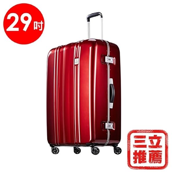 【PROBEETLE】絕美亮面PC細鋁框行李箱 29吋 9Q1-電電購