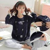 孕婦睡衣春秋季產婦坐月子服棉質懷孕哺乳期 LQ4622『miss洛羽』