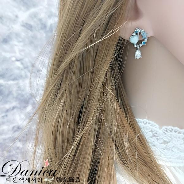 耳環 現貨 韓國氣質花朵花圈愛心水鑽垂墜耳針 夾式耳環 S93017 批發價 Danica 韓系飾品 韓國連線