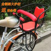 加厚自行車后置兒童座椅加寬腳踏電動車