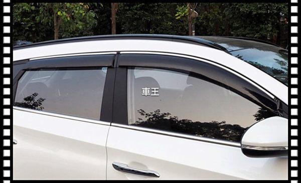 【車王小舖】現代 2016 Hyundai Tucson 加厚 晴雨窗 電鍍晴雨窗 注塑鍍鉻