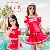 兒童泳衣女孩分體裙式帶袖保守中大童女童少女正韓寶寶泳裝