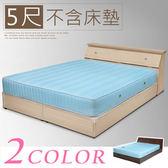 Homelike 艾莉床台組-雙人5尺(白橡色)