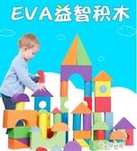 智邦eva泡沫積木大號-6周歲男女拼裝軟體幼兒園益智兒童玩具 奇思妙想屋