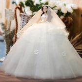 芭比娃娃套裝禮盒超大兒童玩具生日節禮物婚紗拖尾公主洋娃娃