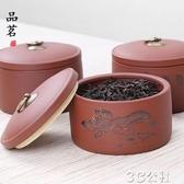 茶葉罐 宜興紫砂茶葉罐大號陶瓷密封罐茶罐普洱茶葉包裝盒醒茶罐存茶罐盒 3C公社
