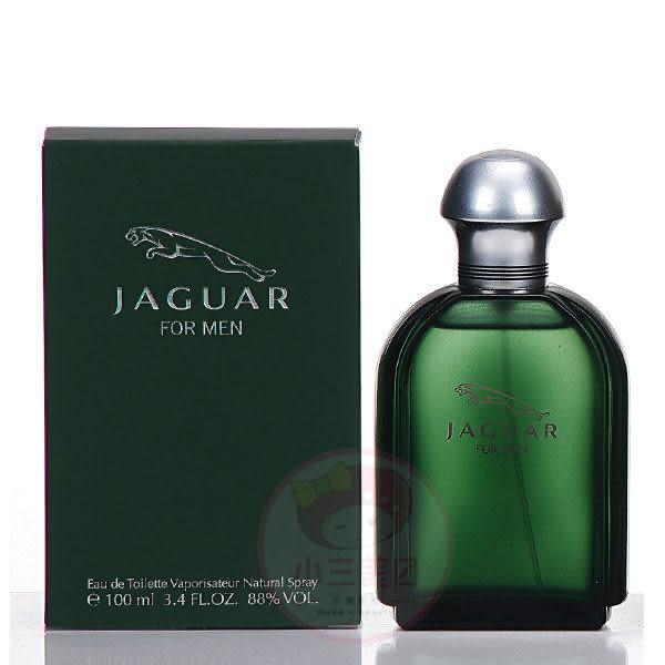 Jaguar 積架 尊爵經典男性淡香水(100ml)【小三美日】