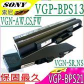 SONY 電池-索尼 VGP-BPS13A/B,VGN-SR90,VGN-SR94,VGN-SR91,VGN-SR92,VGN-SR93,VGN-SR94,VGN-SR220J,,VGN-SR240J