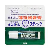 人生製藥近江薄荷護唇膏5g**日本【媽媽藥妝】