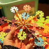 雪花片 加厚塑料雪花片收納盒裝500片大號拼插積木兒童益智玩具2-3-6周歲 4色