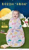 兒童睡袋米樂魚嬰兒包巾襁褓新生兒裹布包被薄款純棉夏季寶寶防驚跳睡袋 免運