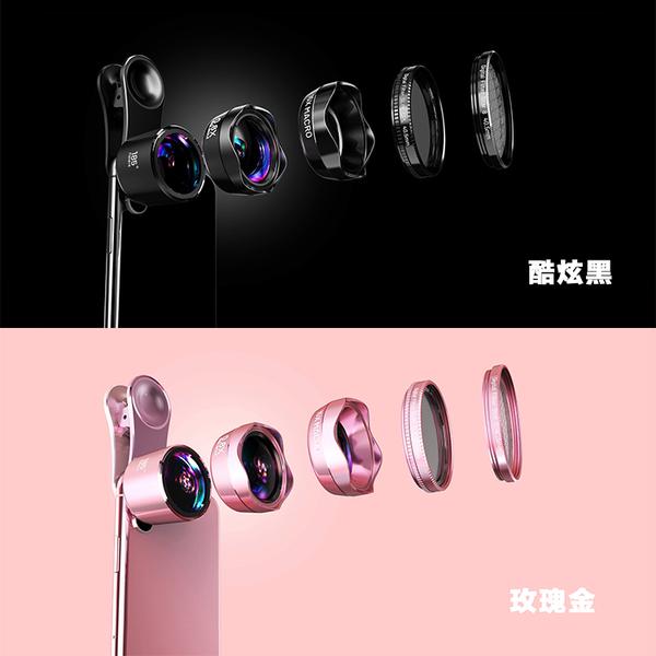 LIEQI 185度魚眼 附兼容款塑膠夾 鏡頭 特效 外接鏡頭 手機 拍照 魚眼 搞笑 效果 照片