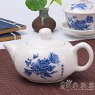 玉瓷功夫水壺泡茶壺套裝家用陶瓷單壺花快客杯沖大號紅茶杯泡茶器 小時光生活館