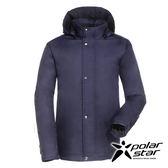 Polarstar 中性羽絨外套『深藍』保暖│透氣│戶外 P16213
