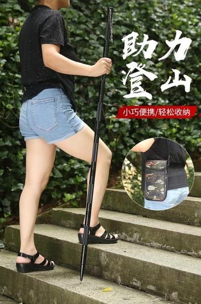 多功能登山杖戶外防身棍戰術棍野外生存手杖徒步登山裝備 交換禮物