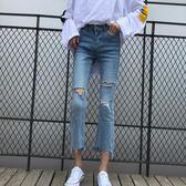 破洞撕邊不規則高腰牛仔褲女春季新款韓版顯瘦百搭微喇叭褲九分褲