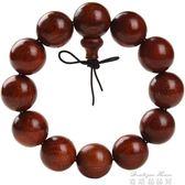 贊比亞小葉紫檀手串 滿金星老料108佛珠項鍊血檀2.0男女檀木手鍊     麥琪精品屋