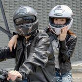 夏季電動摩托車頭盔男全盔覆式雙鏡片四季防霧機車安全帽防雨  潮流前線