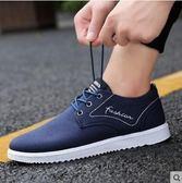 夏季透氣男鞋子男士休閑防滑板鞋帆布鞋男跑步運動鞋韓版百搭潮鞋【一條街】